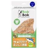 BokBok サメふりかけ・プレーン 50g