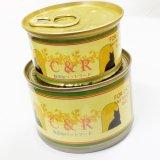 【美味しそうなツナの香り!とにかく良く食べる!】C&R ツナ タピオカ&カノラオイル