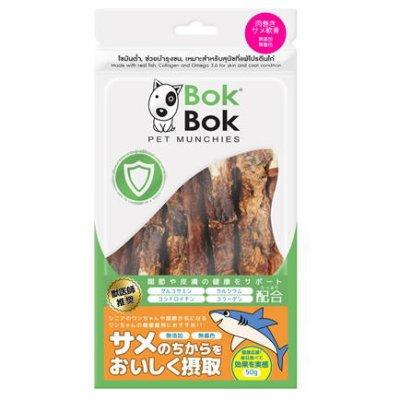 画像1: BokBok 肉巻きサメ軟骨 50g