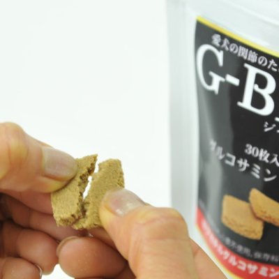 画像2: G-BITS(ジービッツ) グルコサミントリーツ