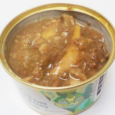 画像2: ソリッドゴールド キャットフード缶 イワシ&ツナ 85g