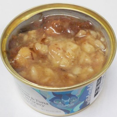 画像2: ソリッドゴールド キャットフード缶 タイ&ツナ 85g