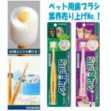 【360度型の嫌がらない歯ブラシ!】シグワン 歯ブラシ