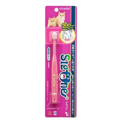 画像2: 【360度型の嫌がらない歯ブラシ!】シグワン 歯ブラシ
