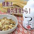 【日本の伝統食で美味しく健康をサポート!】つぶ納豆 80g