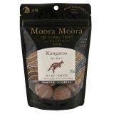 MooraMoora Kangaroo(カンガルー) 40g