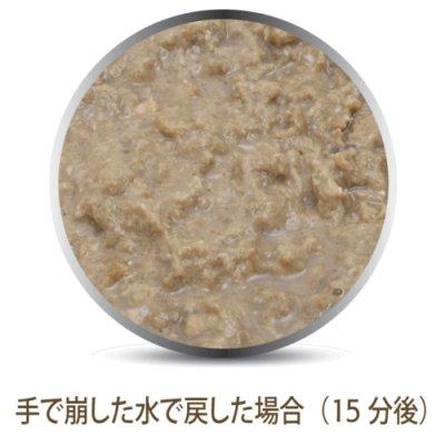 画像5: 【非加熱だから酵素と乳酸菌が摂取出来る!】フィーラインナチュラル ラム&キングサーモン・フィースト