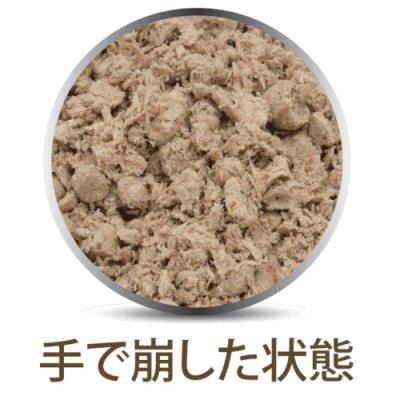 画像4: 【非加熱だから酵素と乳酸菌が摂取出来る!】フィーラインナチュラル チキン&ラム・フィースト