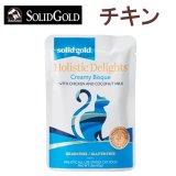 ソリッドゴールド キャットフードパウチ チキン&ココナッツミルク 85g