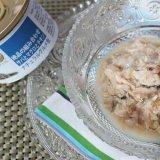 フォルツァ10(FORZA10) キャットフード プレミアムナチュラルグルメ缶 絶品の組み合わせ サバとマグロとチキン 75g