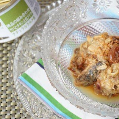 画像1: フォルツァ10(FORZA10) キャットフード プレミアムナチュラルグルメ缶 絶品の組み合わせ サバとチキンと白ブドウ 75g