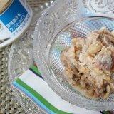 フォルツァ10(FORZA10) キャットフード プレミアムナチュラルグルメ缶 風味豊かな サバと小エビ 75g
