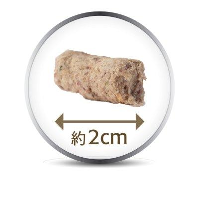 画像2: 【非加熱だから酵素と乳酸菌が摂取出来る!】K9ナチュラル チキン・フィースト