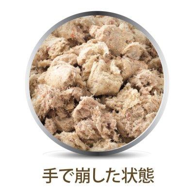 画像3: 【非加熱だから酵素と乳酸菌が摂取出来る!】K9ナチュラル チキン・フィースト
