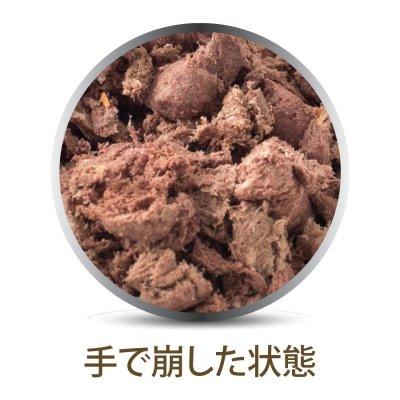 画像3: 【非加熱だから酵素と乳酸菌が摂取出来る!】K9ナチュラル ラム・フィースト