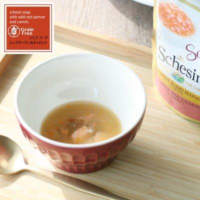 画像1: シシア キャット スープ レッドサーモン&キャロット 85g