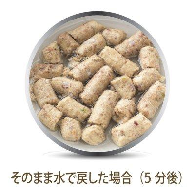 画像4: 【非加熱だから酵素と乳酸菌が摂取出来る!】K9ナチュラル チキン・フィースト