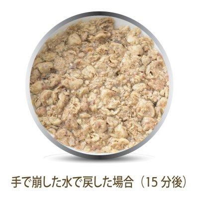 画像5: 【非加熱だから酵素と乳酸菌が摂取出来る!】K9ナチュラル チキン・フィースト