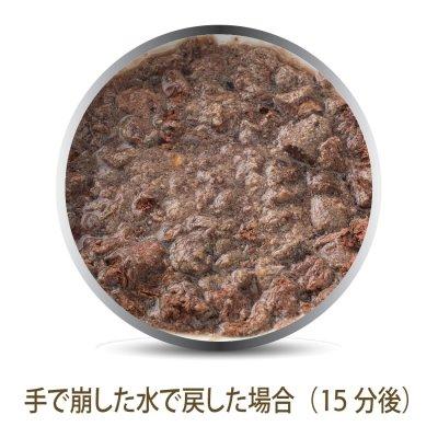画像5: 【非加熱だから酵素と乳酸菌が摂取出来る!】K9ナチュラル ビーフ・フィースト