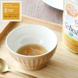 シシア キャット スープ チキン&パンプキン 85g