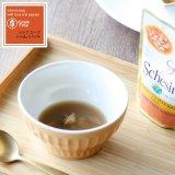 シシア キャット スープ ツナ&パパイヤ 85g
