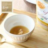 シシア キャット スープ ピンクサーモン&キャロット 85g