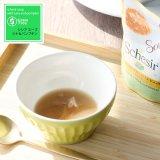 シシア キャット スープ ツナ&パンプキン 85g
