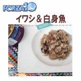 フォルツァ10(FORZA10) キャットフード メンテナンス缶 イワシ&白身魚 85g