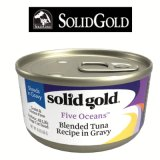 【食いつきが違います!】ソリッドゴールド キャットフード缶 ブレンドツナ