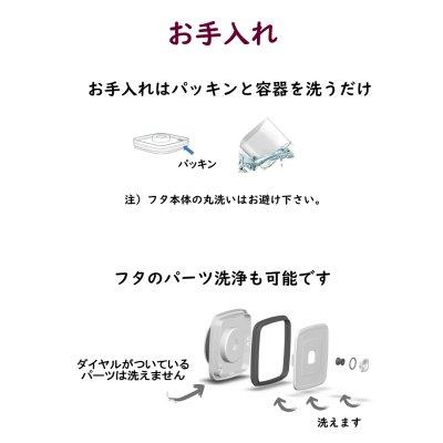 画像3: 【ドライフードの酸化防止に!】真空保存容器 ターンシール UVカット クリスタル