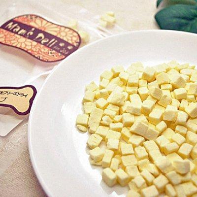 画像1: Mam's Deli チーズキューブ 40g