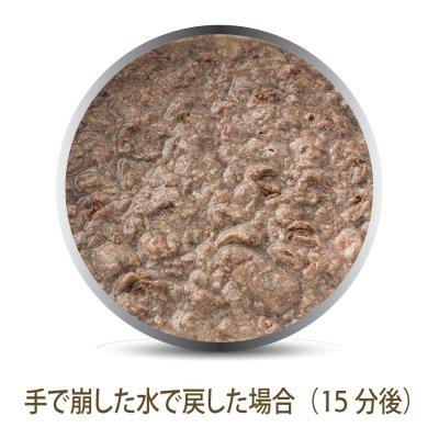 画像5: 【非加熱だから酵素と乳酸菌が摂取出来る!】K9ナチュラル ラム&キングサーモン・フィースト
