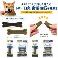 【楽しく美味しく噛める歯磨きガム!】プロデン デンタルケアボーンミニ