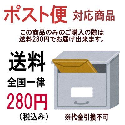 画像2: 【お家で簡単に尿のpHが測定出来ます!】pH測定紙(pH5.5〜9.0) 7mmx5m