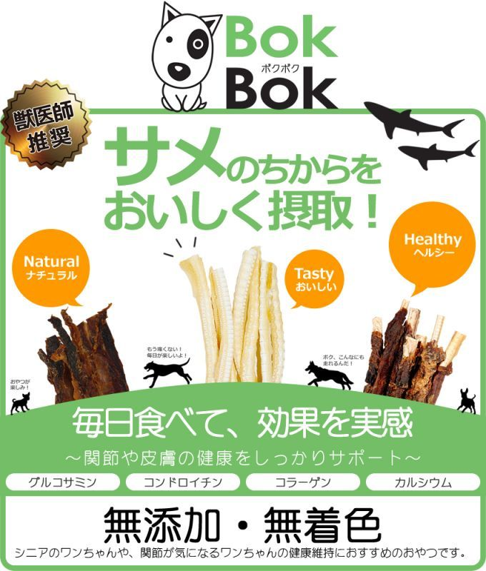 BokBokTop
